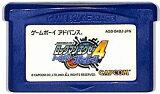 GBA ロックマンエグゼ4 トーナメントブルームーン (ソフトのみ)【中古】