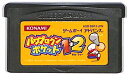 GBA パワプロクンポケット1・2 (ソフトのみ)ゲームボーイアドバンス【中古】