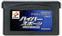 GBA ハイパースポーツ2002 WINTER (ソフトのみ)【中古】
