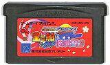 GBA SLOT!PROアドバンス 〜宝船&大江戸桜吹雪2〜 (ソフトのみ)【中古】
