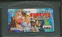 キン肉マン 2世 通販