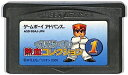 GBA くにおくん 熱血コレクション1 (中古・ソフトのみ)