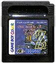 GBC 大貝獣物語 ミラクルオブザゾーン2 電池交換済(ソフトのみ) ゲームボーイカラー【中古】