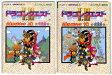 【GBC攻略本】 ドラゴンクエスト1・2 公式ガイドブック 上・下巻!ゲームボーイカラー 【中古】