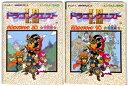 【GBC攻略本】 ドラゴンクエスト1 2 公式ガイドブック 上 下巻!ゲームボーイカラー 【中古】