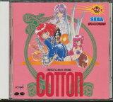 『CD』 コットン/SEGA セガ・サクセス 【中古】