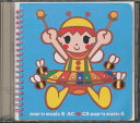 &quot;CD&quot; 8 pop&amp;#39;n music  AC CS  6 [used]