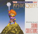 &quot;CD&quot; Mystic quest sound collection [used]