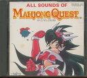 『CD』 マージャンクエスト/ALL SOUND OF MAHJONG QUEST 【中古】