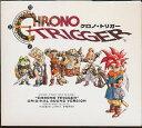 『CD』 クロノトリガー オリジナル・サウンド・ヴァージョン 【中古】 メール便不可