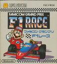 【ディスクシステム】 ファミコン グランプリ F1レース (箱・説あり)【中古】