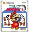 【ディスクシステム】 ゴルフ JAPAN ジャパンコース (箱・説あり)【中古】