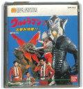 【ディスクシステム】 ウルトラマン2 出撃科特隊!! (ソフトのみ)【中古】