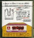 【ディスクシステム】 ファイナルコマンド 赤い要塞 (ソフトのみ・ジャケットなし)【中古】