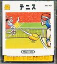 【ディスクシステム】 テニス (ソフトのみ)【中古】