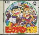 【PCE CD-ROM2】 ビックリマン大事界 【中古】