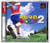 【PS】 みんなのゴルフ2 【中古】