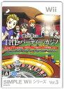 【Wii】SIMPLE Wiiシリーズ Vol.3 遊んで覚える THE パーティー・カジノ 〜テキサスホールデム・クラップス・ルーレット・ミニバカラ・..