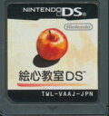 【DS】絵心教室DS (ソフトのみ) 【中古】DSソフト