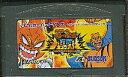 GBA ボボボーボ・ボーボボ 爆闘ハジケ大戦 (ソフトのみ)【中古】