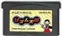 GBA リズム天国 (ソフトのみ)【中古】...