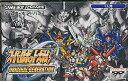 GBA スーパーロボット大戦 オリジナルジェネレーション (箱・説あり)ゲームボーイアドバンス【中古】 メール(DM)便不可