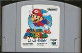 N64 スーパーマリオ64(ソフトのみ)【中古】