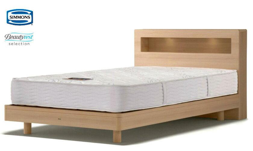 シモンズベッド/ボックスヘッドボード/ステーションタイプ/レッグ・脚付き/棚付き・LED照明/ダブル/マットレス付きス付き/送料無料/日本製 シモンズベッドの棚付き・LED照明付きベッド。標準的な硬さ。
