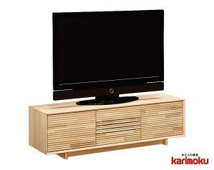 カリモク QT5017 テレビ台 大型液晶LED対応 TVボード