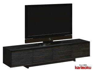 カリモク QT7016 テレビ台 大型液晶LED対応 TVボード