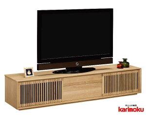 カリモク QU7067 QU7068 200サイズ テレビ台 大型液晶