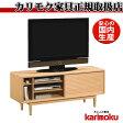 カリモクQD5207/148cmテレビ台/大型液晶LED対応/TVボード/大型収納/コンパクト脚レッグ/完成品/送料無料/日本製/シンプル/高さ調整可能