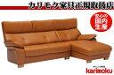 カリモクZT73モデル/ZT7328・ZT7348/長椅子/3Pシェーズロングソファ/本革張肘掛/3人掛け/トリプルソファー/ハイバック/レザー/送料無料/日本製家具