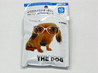 ★ フイタリーナ メガネスッキリ cleaning sheet copies with ★ soft 99 DOG