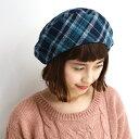 バラ色の帽子 ベレー帽 チェック バラの形 帽子 レディース ハット 秋 バラベレー チェック バラ