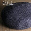 racal ベレー帽 メンズ 日本製 ウール ラカル ベレー帽 無地 秋 リバーシブルベレー メンズ 帽子 ベレー 冬 ウール100% 防寒 メッシュ 大きい 大き目 大きいサイズ 6パネル Lサイズ ベージュ系 グレージュ [ beret ]