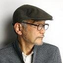 ハンチング 秋 冬 メンズ ポリエステルピケ 合成皮革 シンプルライプ ハンチング帽 紳士 SIMPLE LIFE 帽子 メンズ ブランド 日本製 起毛 つば フェイクレザー 無地 茶 ブラウン [ ivy cap ] 男性 50代 60代 帽子 通販 ELEHELM