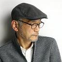 SIMPLE LIFE 帽子 メンズ ハンチング 秋 冬 シンプルライプ ハンチング帽 紳士 ブランド SIMPLE LIFE 日本製 アイビーキャップ 起毛 つば フェイクレザー 無地 チャコールグレー [ ivy cap ] 男性 50代 60代 帽子 通販 ELEHELM