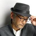 ハット メンズ 帽子 日本製 大きいサイズ Lサイズ LLサイズ シンプルライプ アルペンハット フェイクレザー ベルト 紳士 ブランド SIMPLE LIFE 起毛 アルペン帽子 秋 冬 グレー [ alpine hat ] 男性 50代 60代 帽子 通販 ELEHELM