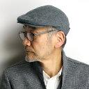 シンプルライフ ハンチング 秋 冬 日本製 SIMPLE LIFE 帽子 メンズ ハンチング帽 紳士 ブランド アイビーキャップ エターミン 軽量 ソフト リラックス感 サイズ豊富 サイズ調整可能 青 ブルー [ ivy cap ] 男性 50代 60代 帽子 通販 ELEHELM