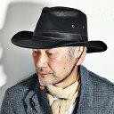 カウボーイハット ヴィンテージ調 テンガロン ハット ウエスタン 日よけ 帽子 ドーフマン カウボーイハット 夏 ぼうし 黒 ブラック [ cowboy hat ] (ウエスタンハット テンガロンハット カウボーイ メンズ 50代 60代 70代 ファッション おしゃれ 紳士帽子 メンズハット)