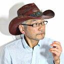 カウボーイハット バーガンディ California Hat Company Inc. ストローハット メンズ バックルベルト ウエスタン 純正バンゴラ草 帽子 春夏 日除け カリフォルニアハット 赤 茶 麦わら帽子 ワイドブリム インポート バーガンディステイン cowboy hat straw hat
