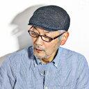 DAKS 涼しい コットンニット ハンチング 日本製 ダックス 帽子 メンズ 春 夏 ハンチング 透かし編み レディース 日本製 チャコール ハンチング帽 紳士 無地 シンプル Mサイズ Lサイズ XLサイズ サイズ調節 チャコール [ ivy cap ] 父の日 ギフト プレゼント