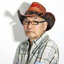 アメリカン カウボーイハット 春 夏 DPC OUTDOOR 麦わら帽子 ドーフマンアウトドア メンズ ウェスタンハット 星条旗 ストローハット ペーパーハット 涼しい レディース DORFMAN PACIFIC カウボーイ 帽子 紺 ネイビー cowboy hat straw hat