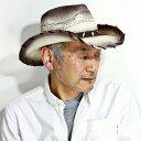 カウボーイハット 春夏 ピーターグリム スタッズ付き ハット 透かし編み ペーパーハット petergrimm Saddle ワイヤー TOYO メンズ ストローハット ウェスタンハット レディース テンガロン 麦わら帽子 中折れ帽 個性的 西海岸コーデ / 茶 ティー[ cowboy hat ]