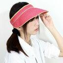 ショッピング帽子 スカラ サンバイザー ピンク SCALA カチューシャ レディース 春 夏 インポート 日よけ ストローハット 庇 帽子 バイザー ペーパー素材 紫外線対策 スカラ 麦わら帽子 / チリ [ visor ]