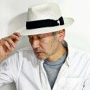 ショッピング麦わら帽子 DAKS 春夏 帽子 シゾール メンズ 中折れハット 光沢 59cm 軽量 ダックス ストローハット PARASISOL サイズ調整 ファッション サイズ調整可能 紳士 中折れ帽子 麦わら帽子 モノトーン / 白 オフホワイト[ fedora ][ straw hat ]男性 誕生日 帽子 父の日 ギフト プレゼント