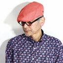 【全品10%OFFクーポン配布中】 リネン100% ハンチング メンズ UV40+ Gottmann 春 夏 帽子 日焼け対策 アウトドア ゴットマン 麻 大きいサイズ 57cm 58cm 60cm 62cm 64cm シンプル 無地 UVプロテクト アイビーキャップ オレンジ [ ivy cap ] 父の日 ギフト プレゼント