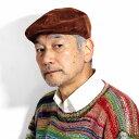ショッピング冬 ハンチング コーデュロイ メンズ 帽子 DAKS ダックス コール天 紳士 ハンチング帽 日本製 イギリスブランド 秋冬 メンズ キャメル[ ivy cap ]男性 誕生日 帽子 クリスマス ギフト プレゼント ラッピング包装無料