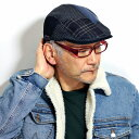 ミラショーン ハンチング パッチワーク フェイクレザー メンズ 秋冬 ブランド 帽子 紺 パッチワーク ハンチング帽 暖かい ハンチングキャップ チェック スエード Mila Schon 日本製 ネイビー [ ivy cap ] 送料無料 プレゼント 50代 60代 男性 帽子 通販 ELEHELM